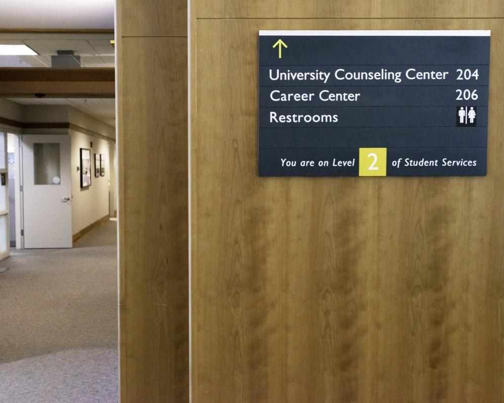Grand Valley's Counceling Center is located on the second floor of the Student Services Center.   GVL / Andrew Nyhof